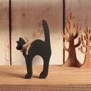 クロネコのオブジェ [メール便で送料無料!]黒猫猫置物ディスプレイハロウィンペイント木製