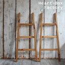 ディスプレイラダー・ワイド・Sサイズ/パイン材  [送料無料!] シェルフ 木製 はしご 北欧 ラダー 木製はしご インテリア ディスプレイ