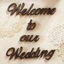 木製 アルファベット・筆記体『Welcome to our Wedding』 [送料無料!] ウエディング メッセージ 英語 アルファベット オブジェ ウエルカムボード 結婚式