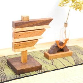 鯉のぼり 木製 【限定販売】(2020年3月より順次お届け) 送料無料