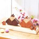 【月間優良ショップ】お雛様 木製【限定販売】雛人形 コンパクト おしゃれ 手作り 送料無料
