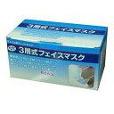 【インフルエンザ対策に】3層式フェイスマスク(50枚入り)【あす楽対応】