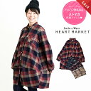 \WINTER SALE30%OFF/【ハトマガ1月号掲載】...