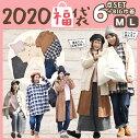 ≪予約≫【WEB限定】2020福袋A 福袋2020 ハートマ...