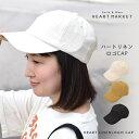 ショッピング刺繍 ハートリネンロゴCAPレディース 小物 キャップ カジュアル リネン 春 夏 CAP ハート