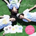 【予約】【ハトマガ4月号掲載商品】Heart&Enjoy! ...