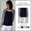 ☆70%OFF☆ 【5,000円(税抜)以上で送料無料】 【Rainbow House】スタンダードキャミソール【HEARTMARKET・ハートマーケット】