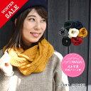 WINTER SALE 【70%OFFセール中】【ハトマガ1...