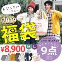 8900福袋TYPE B(1)レディース,set,福袋,20...