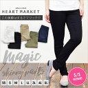 magic skinny【HEART MARKET・ハートマーケット】レディース/ボトムス/スキニー/細身/サイズ豊富/S/SS/M/L/LL/3L/4L/5L