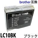 Lc10bk-300