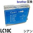 Lc10c-300