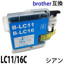 Lc11c-300-2