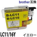 Lc11y-300-2
