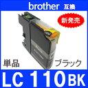 Lc110bk