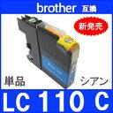 Lc110c