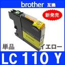 Lc110y