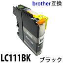 Lc111bk