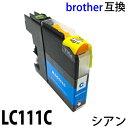Lc111c