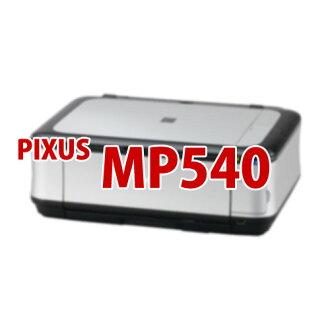 佳能廣告 PIXUS MP540 專用油墨 BCI321 320 5MP 多包相容顏色設置全新佳能佳能相容墨水匣剩餘墨水顯示 IC 晶片 (BCI 321BK 321 C 321 M 321Y BCI 320PGBK) 佳能 MP540 佳能 mp540 通用墨水