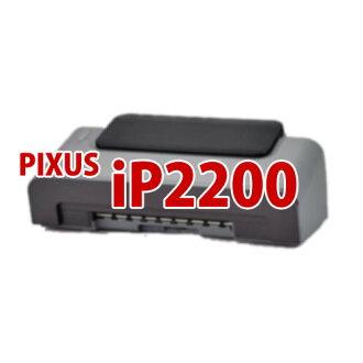 佳能印表機 PIXUS iP2200 專用的油墨 BC90 BC91 集液器回收剩餘顯示,通用墨水匣的墨水佳能佳能精細佳能 iP2200 佳能 ip2200