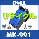 Mk991