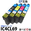 Ic69-10