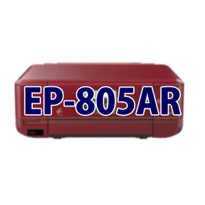 ep-805a.jpg