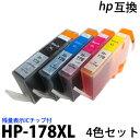 HP 178 XL 4色マルチパック 対応互換インク4色セット 新品 残量表示ICチップ付 HP ヒューレットパッカード対応 純正 互換 Photosmart5510 6510 など対応 汎用インク