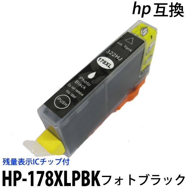 HP 178PBK (CB322HJ) フォトブ...の商品画像