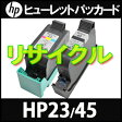 HP45 + HP23 (プリントカートリッジ 黒 & カラー) セット 対応純正リサイクルインク HPヒューレットパッカードプリンター対応 Deskjet 1120C 1125c 710C 720C 815C 815C-SW 880C 895Cxi Picty 320 4000 820G 対応 汎用インク 【RCP】 【02P27May16】