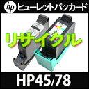 HP45 + HP78 プリントカートリッジ 黒 & カラー セット 対応純正リサイクルインク HPヒューレットパッカードプリンター対応 Deskjet 1..