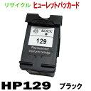 Hp129-2