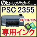 Hp-psc2355
