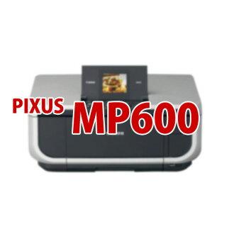 佳能 PIXUS MP600 廣告私人油墨 BCI7e + 9BK 5mp 多包相容顏色設置剩餘顯示 IC 晶片與新佳能佳能印表機墨水 (BCI-7eBK 7eC 7eM 7eY 9BK) 佳能佳能相容通用墨水
