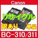 【訳あり特価】 BC310 BC311 対応 キヤノン canon FINEカートリッジ 純正リサイクルインク PIXUS MP493 MP490 MP480 MP280 MP270 MX420 MX