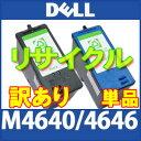 【訳あり特価】 デル M4640/M4646(大容量ブラック/カラーインク)対応 純正リサイクルインク dell Dellオールインワンインクジェットプリンター 922, 924, 942, 944, 964 汎用インク