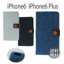 【500円ポッキリ!】iPhone6s 6 iPhone6s...