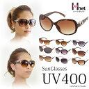 UV400 サングラス メガネケース付 / レディース uvカット メガネケース ファッショングラス おしゃれ 紫外線対策 ウエリントン 眼鏡小顔 メガネ 母の日 ギフト プレゼント
