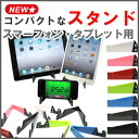 【メール便 送料無料】iPad iPadmini iphon...