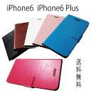 【500円ポッキリ!】iPhone6 6s iPhone6 ...