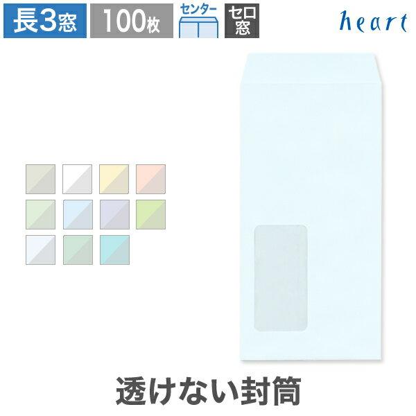 ブライダル 【洋1封筒】 ホワイト 10枚