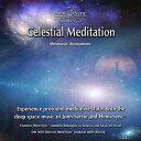 【ヘミシンク】天界の瞑想—セレスチャル・メディテーション【瞑想音楽・ヘミシンクCD】