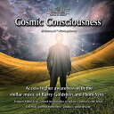 【ヘミシンク】宇宙意識—コスミック・コンシャスネス【瞑想音楽・ヘミシンクCD】