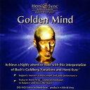 意識を集中させ、記憶力を高める ゴールデン・マインド【集中力向上音楽・ヘミシンクCD】