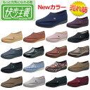 【アサヒシューズ 快歩主義 L011 介護靴 リハビリシューズ 女性用 婦人用 軽量 両足 3E 売