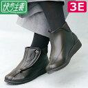 【介護靴 介護シューズ ブーツ シニア レディース 女性用 快歩主義 ショートブーツ 防
