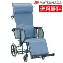 松永製作所 フルリクライニング車椅子 エスコート FR-11R / B-36