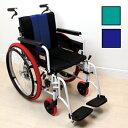 【車椅子 車いす タイヤ カバー ソックス 洗濯可能】あい・あーる・けあ 後輪用ホイルソックス 小 2本1セット / 15〜16インチ用