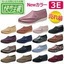 【アサヒシューズ 快歩主義 L011 介護靴 リハビ...